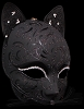 Gatto Royale Fancy Black Cat Mask